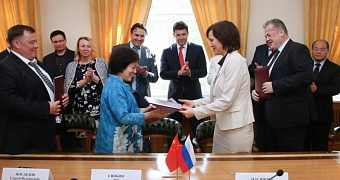 Kaliningrad Region Development Corporation and the Union of Foreign Investors of the Investment Association of China agreed on strategic partnerships