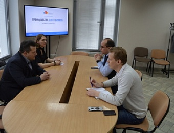 Kaliningrad Region Development Corporation assists in localization in the region of the IT-company from Canada